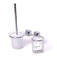 Ерш для туалета со стеклянной подставкой и корзинкой 26*13*31.5 см на стальном креплении Besser