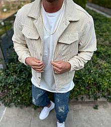 Бомбер - Чоловіча Укорочена вельветова куртка / чоловіча вельветова куртка на весну молочна