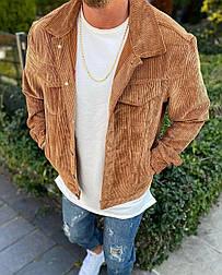 Бомбер - Чоловіча Укорочена вельветова куртка / чоловіча вельветова куртка на весну коричнева