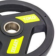 Блины (диски) полиуретановые с хватом и металлической втулкой d-51мм Zelart 2.5-20кг, фото 8