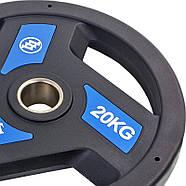Блины (диски) полиуретановые с хватом и металлической втулкой d-51мм Zelart 2.5-20кг, фото 10