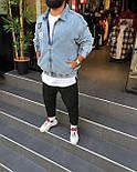 😜 Джинсовка - Мужская куртка джинсовка / стильна чоловіча джинсова куртка оверсайз, фото 2