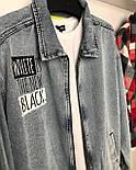 😜 Джинсовка - Мужская куртка джинсовка / стильна чоловіча джинсова куртка оверсайз, фото 4