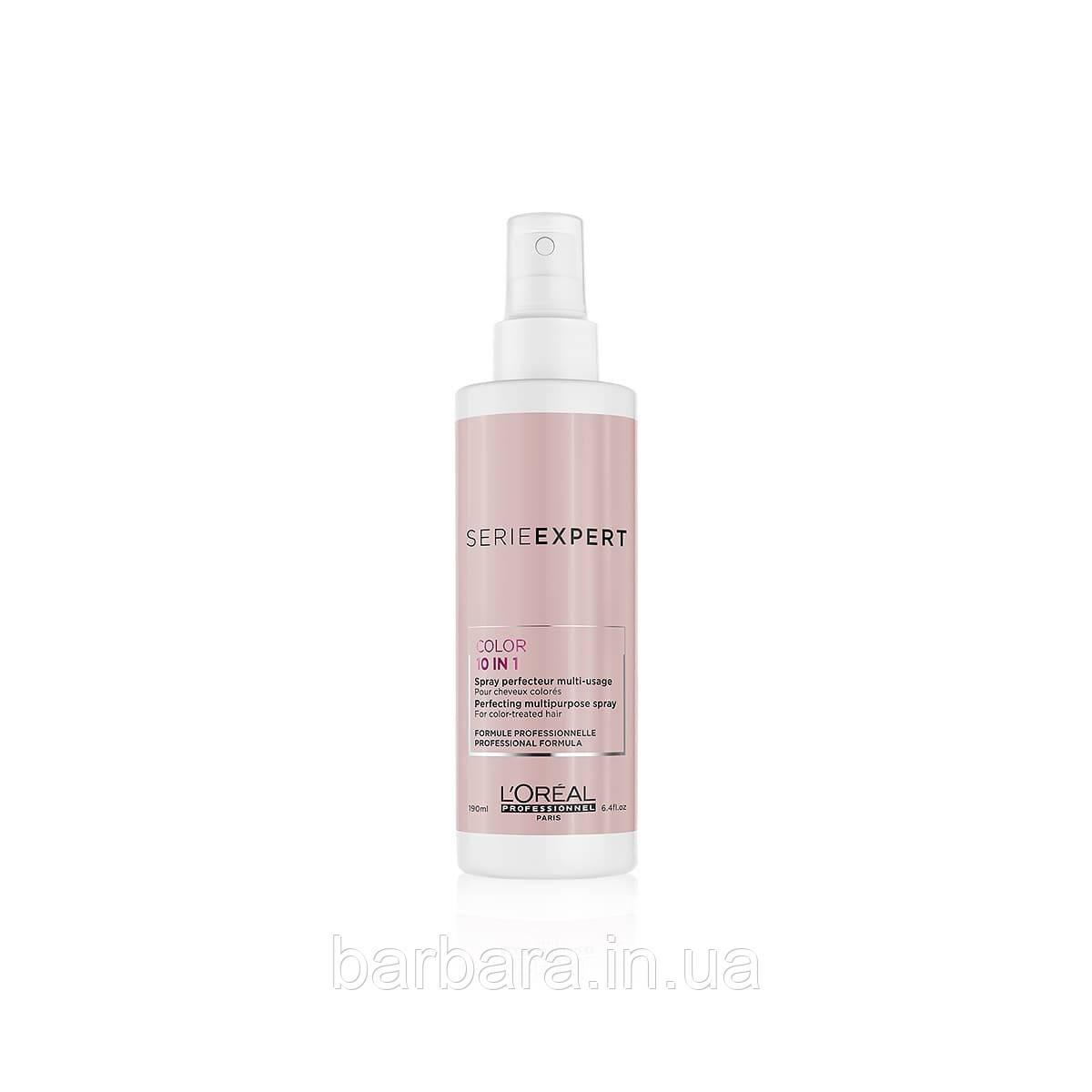 Спрей 10 в 1 для окрашенных волос L'Oréal Professionnel Paris Serie Expert Vitamino Color 10 in 1 Spray