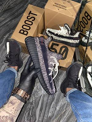 Кроссовки мужские Adidas Yeezy Boost 350 V2, черного цвета, Адидас Изи Буст 350, кроссовки рефлективные