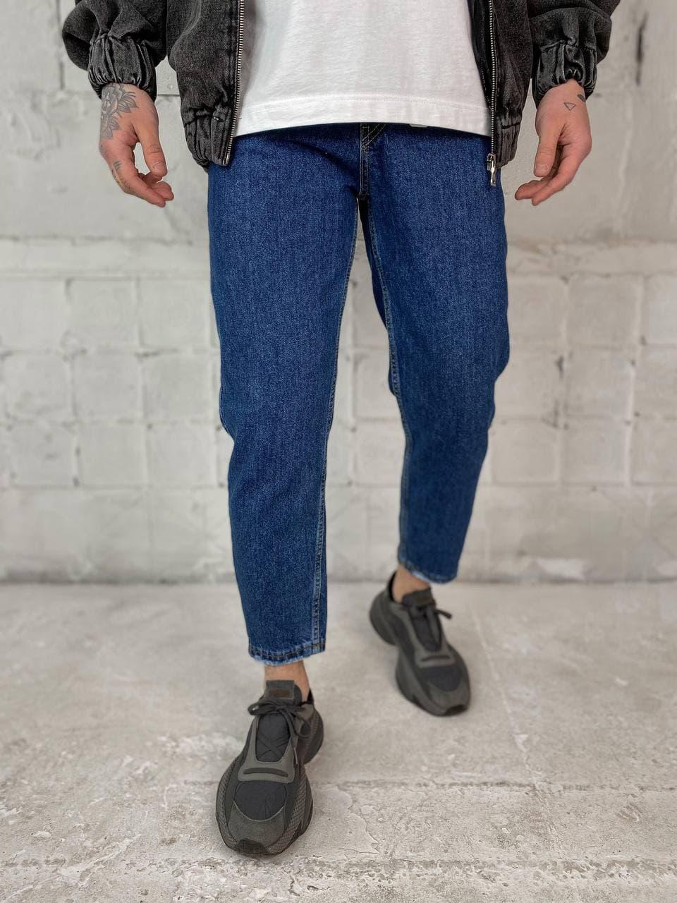 😝 Джинси - широкі Чоловічі Джинси / чоловічі джинси сині з якісного котону ZARA