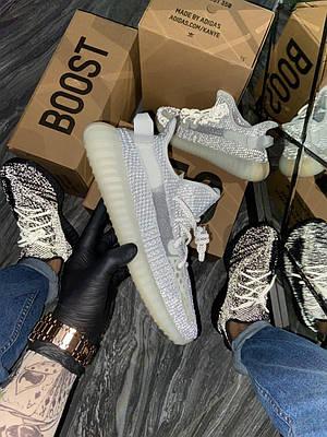 Кроссовки мужские Adidas Yeezy Boost 350 V2, белого цвета, Адидас Изи Буст 350, кроссовки рефлективные