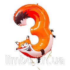 Шарик цифра 3 Лиса