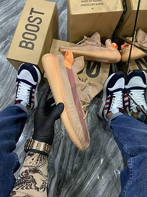 Кроссовки мужские Adidas Yeezy Boost 350 V2, оранжевого цвета, Адидас Изи Буст 350, кроссовки весна/осень
