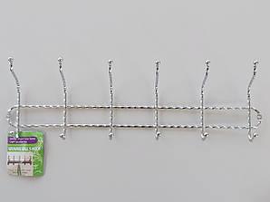 Длина 49,5 см. Вешалка настенная КНК6 металлическая хромированная на 6 крючков