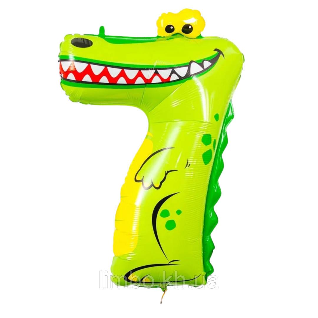 Шарик цифра 7 Крокодил