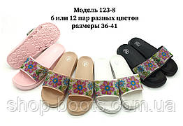 Женские шлепанцы оптом. 36-41рр. Модель 123-8 цветочки