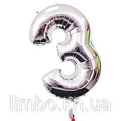 Шарик в виде цифры 3 в цвете серебро