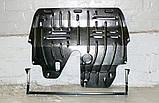 Защита картера двигателя и кпп Skoda Fabia I 1999- , фото 4
