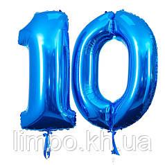 Цифры из шаров в синем цвете