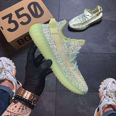 Кроссовки мужские Adidas Yeezy Boost 350 V2, зеленого цвета, Адидас Изи Буст 350, кроссовки рефлективные