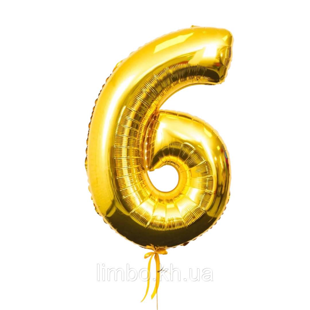 Шарик цифра 6 в золотом цвете