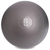 Мяч набивной слэмбол для кроссфита Record SLAM BALL FI-5165-8 8кг (резина, минеральный наполнитель, d-23см,