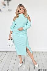 Костюм женский стильный нарядный с юбкой размеры:48-62, фото 2