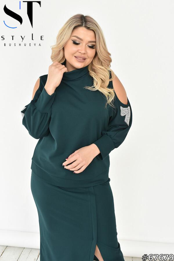 Костюм женский стильный нарядный с юбкой размеры:48-62