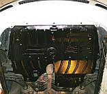 Защита картера двигателя и кпп Skoda Fabia I 1999- , фото 5