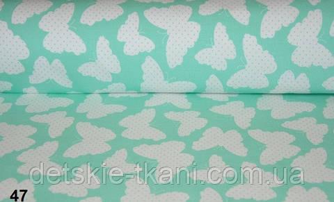Ткань с бабочками на мятном фоне (№47).