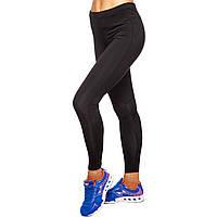 Лосины для фитнеса и йоги Domino CO-1626 размер M-2XL-44-52 черный M (44-46)