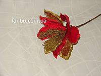 Роскошный красный  цветок из бархатной ткани и ткани с блестками (d=20 см)