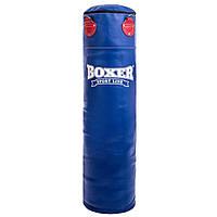 Мішок боксерський Циліндр Шкіра h-120см BOXER Класик 1001-02 (наповнювач-дрантя х-б, d-33см, вага-31кг, синій)