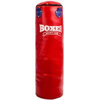 Мішок боксерський Циліндр Шкіра h-100см BOXER Класик 1001-03 (наповнювач-дрантя х-б, d-33см, вага-26кг,