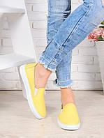 Слипоны Люси желтая кожа 7079-28, фото 1