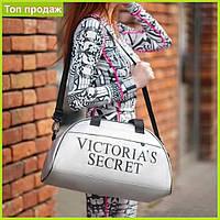 Женская сумка для фитнеса Спортивные фитнес сумки для тренировок