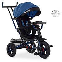 Детский велосипед коляска трехколесный для мальчика TURВOТRIKЕ  колясочная ручка поворот сиденья синий