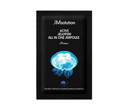 Сыворотка 3 в 1 с экстрактом медузы JM Solution Active Jellyfish All In One Ampoule Prime 2ml JM0, КОД: