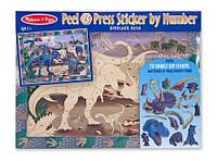 """MD4007 Peel & Press Sticker (Объемная наклейка по номерам """"Динозавры"""") Melissa & Doug"""
