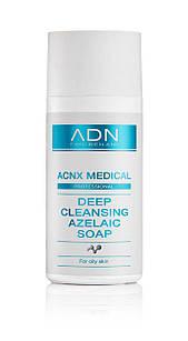 Азелаиновое мыло для лица ADN 150 м л
