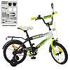 Детский двухколесный велосипед Profi G1854 Inspirer, 18 дюймов