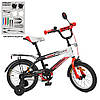 Детский двухколесный велосипед Profi G1855 Inspirer, 18 дюймов