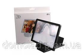 Підставка Збільшувач GBT Для Телефону Смартфона F1 3D Enlarged Screen Mobile Phone