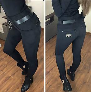 """Стильні вузькі замшеві штани жіночі великих розмірів """"Грейс"""" 56, чорний"""