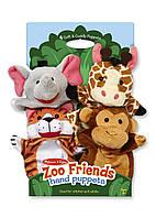 "MD19081 Safari Sidekicks Hand Puppets (Ляльковий театр ""Зоопарк"") Melіssa & Doug"