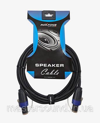 Готовый акустический кабель Roxtone GSSS225L5
