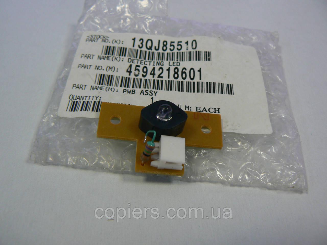 Detecting LED FS-210/FS-215 /FS-602/FS-604/ FS-606/ FS-607/ TU-501, 13QJ85510, 4594-2186-01