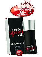 Armani Code Sport Хорватия Люкс качество АА++ Джорджио Армани Армани код Спорт