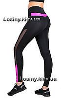 Спортивные лосины для тренировок Утягивающие женские леггинсы лосины для фитнеса Одежда для йоги V1243