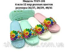 Женские шлепанцы оптом. 36-41рр. Модель 7019-101