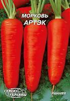 Морковь Артэк 20 г
