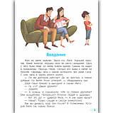 Идем в поликлинику Энциклопедия для малышей в сказках Моя первая книжка Авт: Ульева Е. Изд: ПЕТ, фото 2