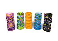 Массажер, валик, 30 * 9 см, ролик массажный для спины и йоги (5 цветов)
