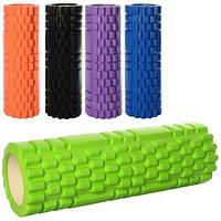 Массажный ролик (роллер, валик) для йоги MS 1843-2, 45 *14см, разные. цвета